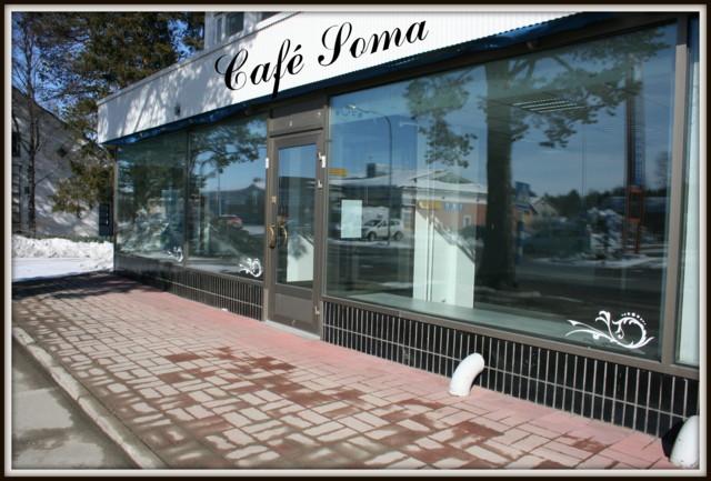 cafesoma-normal.jpg