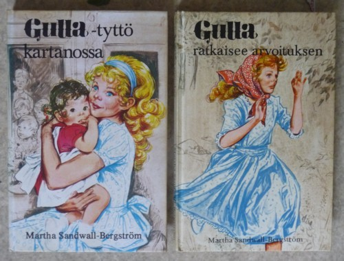 gullat2-normal.jpg