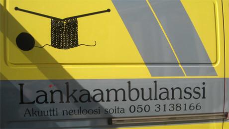 ambulanssi-normal.jpg