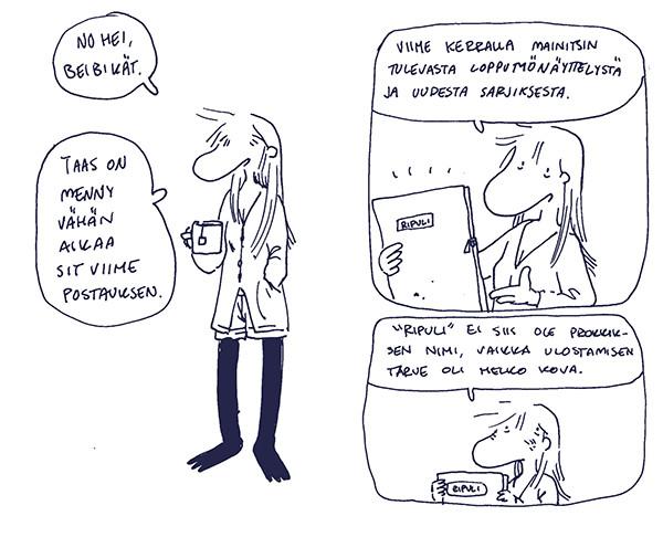 vahinkoraja_vuodatus-normal.jpg