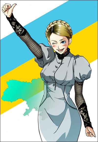 manga_tymoshenko.jpg