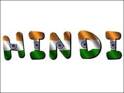 hindi-normal.jpg