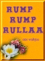 RUMPRUMP.jpg