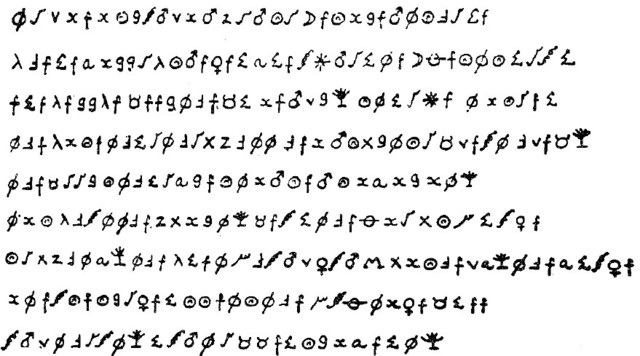 gentlemens-cipher-closeup.jpg
