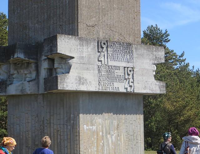 Saaremaa%20asoja1941.jpg