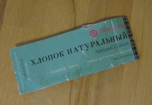 label9698.jpg