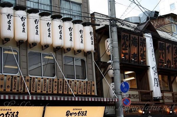 Osaka%20%289%29.jpg