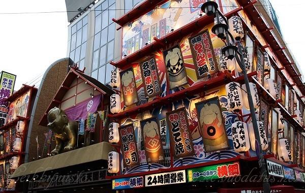 Osaka%20%2812%29.jpg