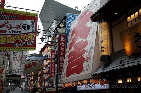 Osaka%20%2814%29.jpg