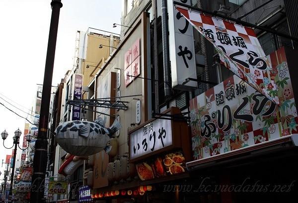 Osaka%20%2828%29.jpg