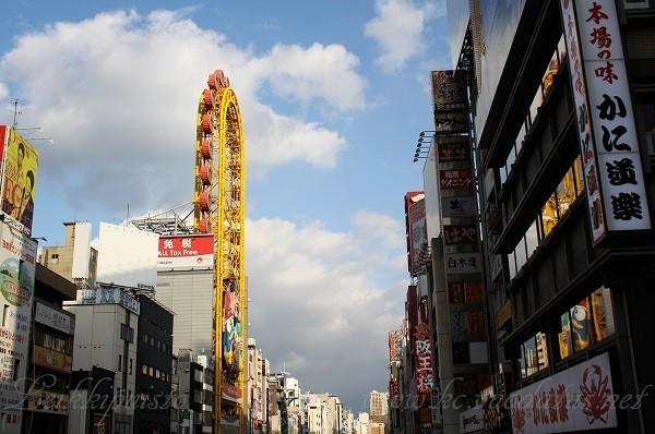 Osaka%20%2832%29.jpg