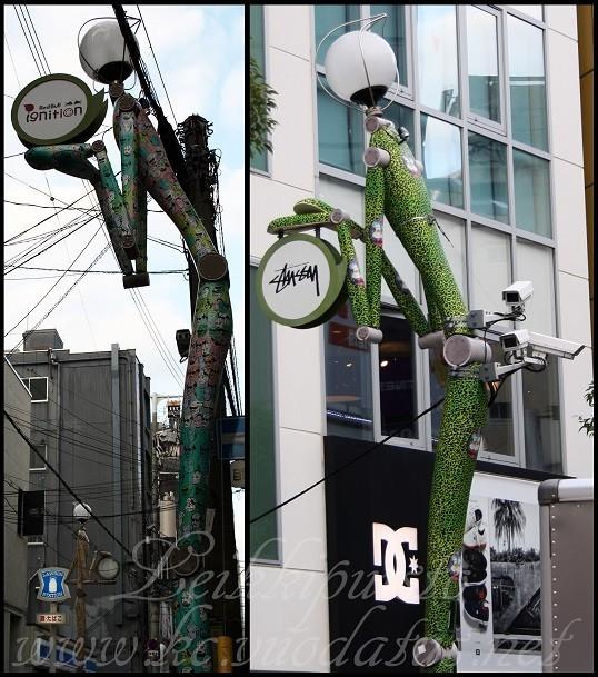 Osaka%20%2842%29.jpg