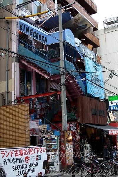 Osaka%20%2843%29.jpg