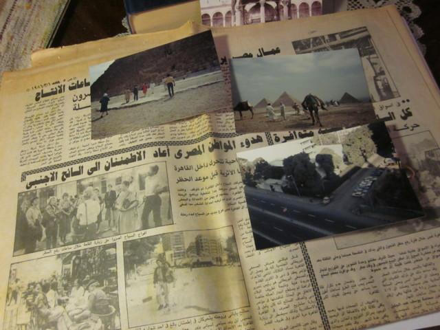 Al-Ahram%20002.jpg