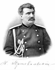 220px-Nikolay_Przhevalsky_photoportrait_
