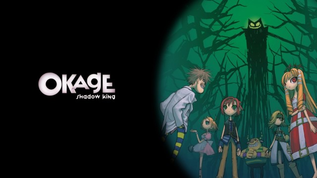 OKAGE_%20Shadow%20King.jpg?1587064311