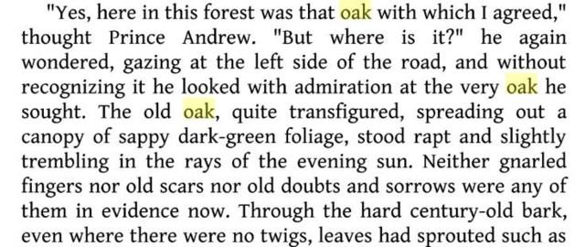 Oak.1.jpg