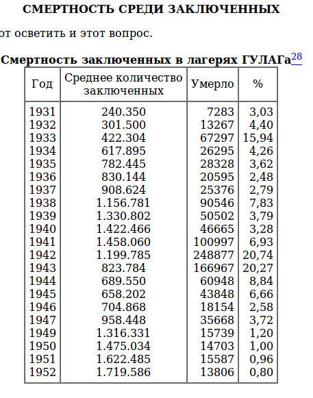 Screenshot_2020-10-23%20%D0%9A%D0%90%D0%